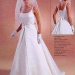 فستان زفاف رقم152