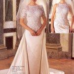 فستان زفاف رقم191