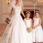 فستان زفاف رقم205