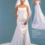 فستان زفاف رقم218