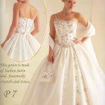 فستان زفاف رقم390
