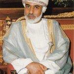 جلالة السلطان قابوس المعظ