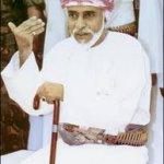 السلطان قابوس10