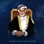 صاحب الجلالة السلطان قابوس ال1