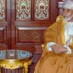 جلالة السلطان المعظم1
