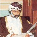 السلطان قابوس Sultan Qaboos Size:466.9 Kb Dim: 1539 x 1541