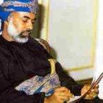 السلطان قابوس8
