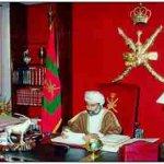 السلطان قابوس13