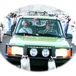 قائد عمان