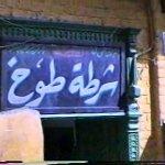 صور البراويز13