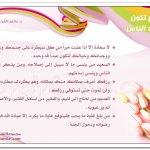 صور البراويز3