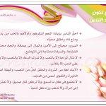 صور البراويز4