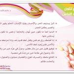 صور البراويز9