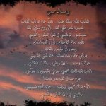 صور البراويز7