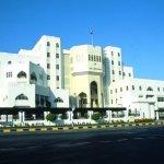 وزارة البلديات الاقليمية Size:39.90 Kb Dim: 500 x 306