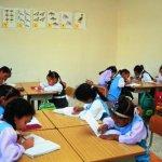 التربية والتعليم Size:31.50 Kb Dim: 500 x 333
