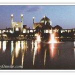 مسجد الإمام Size:57.40 Kb Dim: 550 x 385