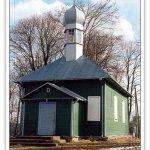 مسجد تاتار