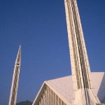 EFaisal Mosque