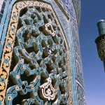 Mosque, Isfahan