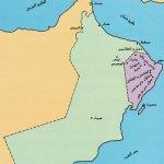 خريطة عمان Size:36.00 Kb Dim: 500 x 650