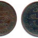 عملة معدنية قديمة Size:30.70 Kb Dim: 659 x 330