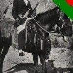 السلطان فيصل آل سعيد Size:47.80 Kb Dim: 270 x 473