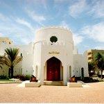 متحف بيت الزبير ( سلطنة عمان 2 Size:50.70 Kb Dim: 525 x 375