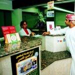 بنك عمان الدولي Size:70.70 Kb Dim: 500 x 378