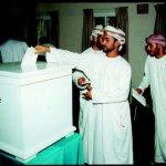 إنتخابات مجلس الشورى Size:34.80 Kb Dim: 500 x 356