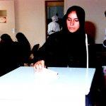 إنتخابات مجلس الشورى Size:29.50 Kb Dim: 500 x 346