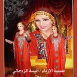 المرأة العمانية4