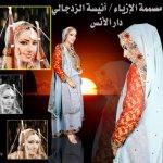 المرأة العمانية14