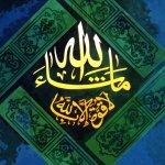 رسومات اسلامية Size:82.00 Kb Dim: 640 x 480