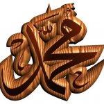 نقوشات إسلامية7 Size:26.70 Kb Dim: 494 x 447