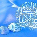 آية قرآنية Size:36.60 Kb Dim: 457 x 311