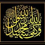 نقوشات اسلامية Size:58.40 Kb Dim: 600 x 539