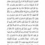 منوعات إسلامية7