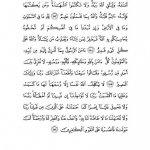 منوعات إسلامية12