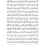 منوعات إسلامية10