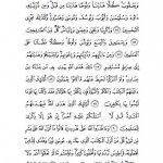 منوعات إسلامية10 Size:49.40 Kb Dim: 424 x 600