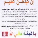 منوعات إسلامية1 Size:76.00 Kb Dim: 646 x 745