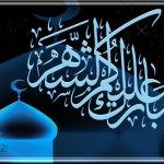 بطاقة اسلامية Size:66.40 Kb Dim: 600 x 416