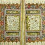 منوعات إسلامية1 Size:81.70 Kb Dim: 709 x 567