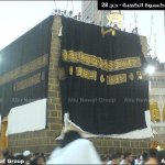 منوعات إسلامية11