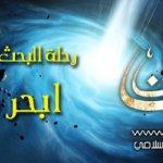 منوعات إسلامية9