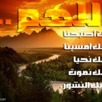 منوعات إسلامية3 Size:187.30 Kb Dim: 635 x 476