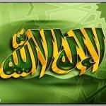 منوعات إسلامية1