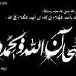صور اسلامية1