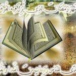 منوعات إسلامية3